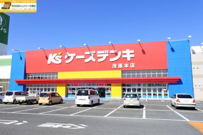 ケーズデンキ茂原本店の画像1