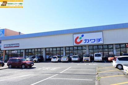 (株)カワチ薬品 茂原店の画像1