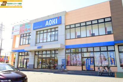 AOKI 茂原セントラルモール店の画像1