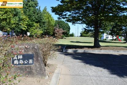 高師鶴舞公園の画像1