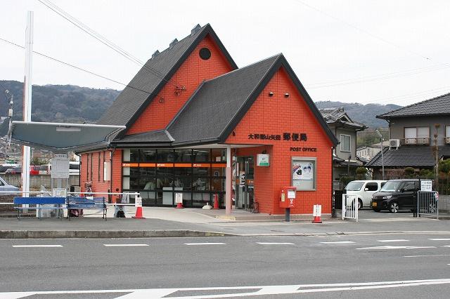 大和郡山矢田郵便局の画像