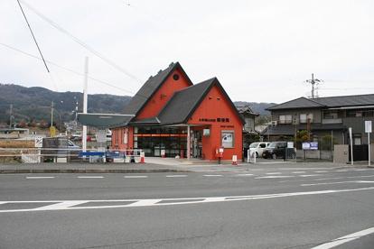 大和郡山矢田郵便局の画像2