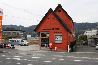 大和郡山矢田郵便局の画像3