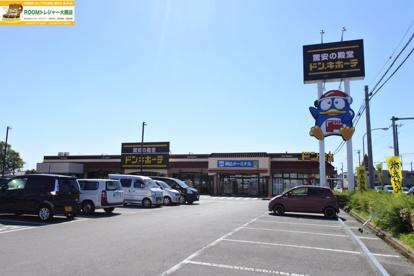 ドン・キホーテ 茂原店の画像2