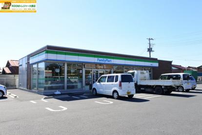 ファミリーマート 東茂原店の画像1