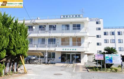 茂原中央病院の画像2