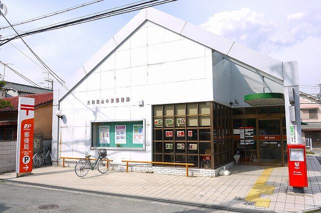 大和郡山小泉郵便局の画像