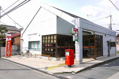 大和郡山小泉郵便局の画像2