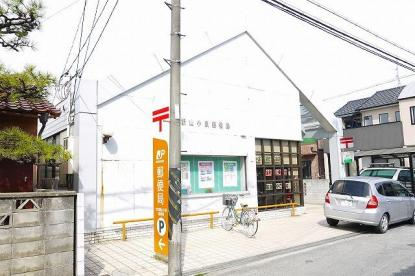 大和郡山小泉郵便局の画像3