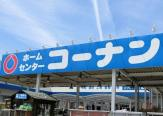 コーナン徳島小松島店