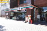 セブン−イレブン茂原駅前店