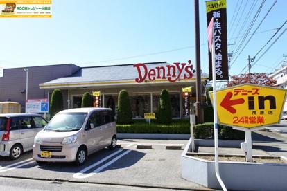 デニーズ 茂原店の画像3