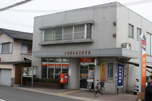 大和郡山高田郵便局の画像