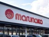 マルナカ・浜田店