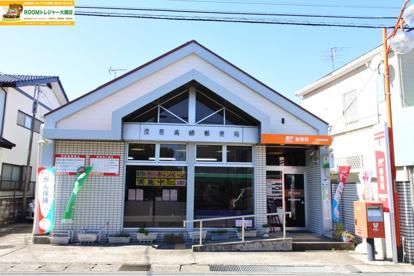 茂原高師郵便局の画像1