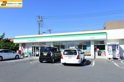 ファミリーマート茂原高師台店の画像1