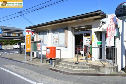 茂原緑町郵便局の画像1