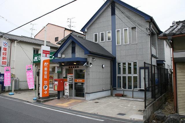 昭和郵便局の画像