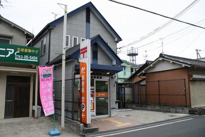 昭和郵便局の画像2