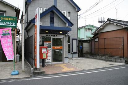 昭和郵便局の画像3