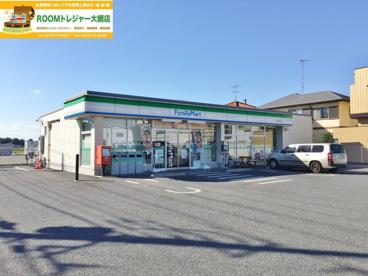 ファミリーマート 茂原早野店の画像1