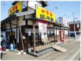 江川亭 昭島店