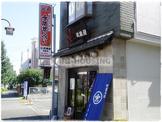 武蔵屋 昭島店