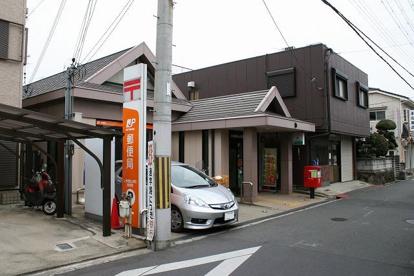 大和郡山本町郵便局の画像2