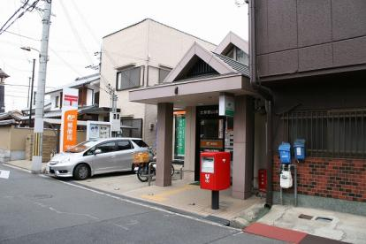大和郡山本町郵便局の画像3