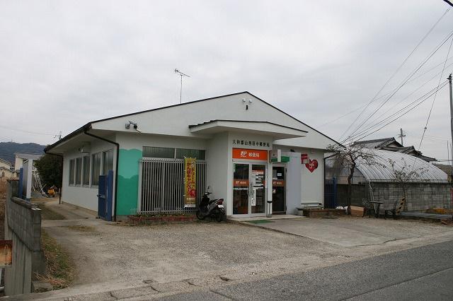 大和郡山西田中郵便局の画像