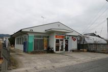 大和郡山西田中郵便局