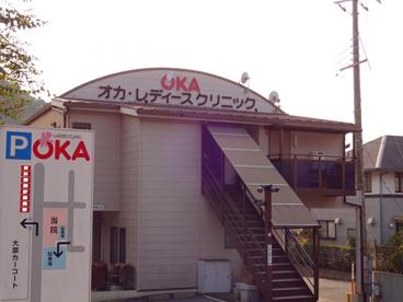 オカ・レディース・クリニック [ 神戸市北区 産婦人科 ] 子宮がん検診 妊婦検診 無痛分娩 不妊症 更年期 女医 レディースクリニックの画像1