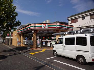 セブン−イレブン神戸鈴蘭台南町店の画像1