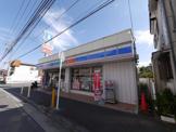 ローソン横浜法泉3丁目店