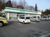 ファミリーマート千葉茂呂町店