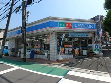 ローソン 川崎土橋二丁目の画像1
