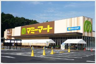 マミーマート 中和倉店の画像1