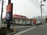 マクドナルド 観音寺店