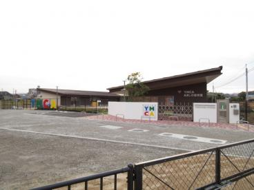 私立 YMCAあきしの保育園の画像2
