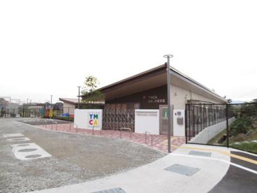 私立 YMCAあきしの保育園の画像3