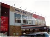 美容室イレブンカット昭島店