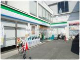 ファミリーマート 拝島駅南口店