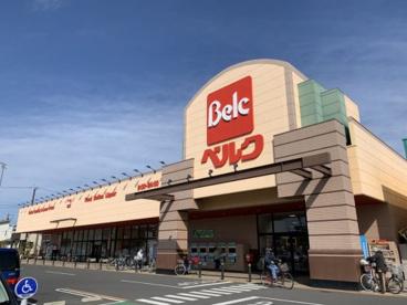 ベルク 北坂戸店の画像1