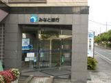 みなと銀行神戸北町支店