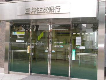 三井住友銀行ATMコーナーの画像1