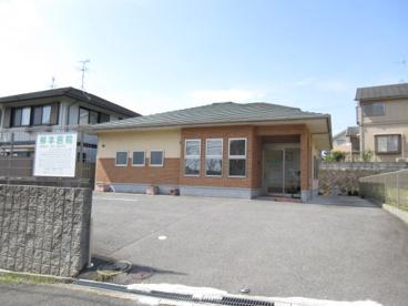 柳本医院の画像3