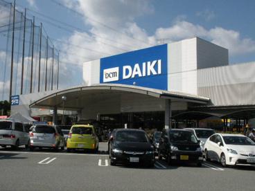ダイキ神戸北町店の画像1