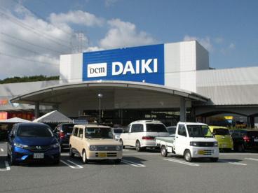 ダイキ神戸北町店の画像2