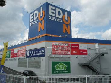 エディオン神戸北町店の画像1