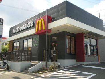 マクドナルドの画像2